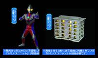 Bandai Ultraman Figure Luminous 1 Gashapon Multi Type Tiga Complex LED 2 pcs