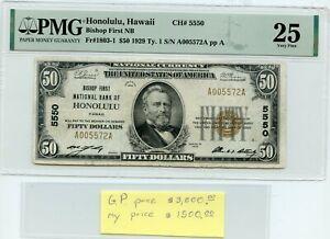 FR. 1803-1 1929 TY. 1 $50 CH #5550 NATL BK NOTE HONOLULU, HAWAII PMG 25 (10/19)