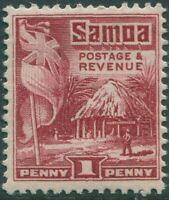 Samoa 1921 SG150 1d lake Native Hut p14x14½ MH