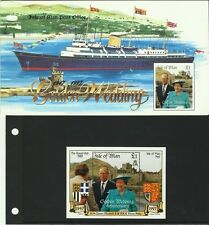 ILE DE MAN ISLE OF MAN NOCES D OR REINE ELIZABETH ROYAL GOLDEN WEDDING ** 1997