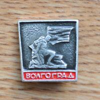 Volgograd Stalingrad WW2 Monument Vintage Soviet Russian Pin Badge