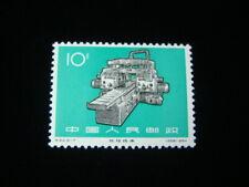 China P.R. Scott #905 Mint Never Hinged O.G. $45.00 Scv Nice!
