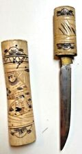 Antique Chinese Dynasty Export Elaborate~Handcarved Natural Bovine~Dagger+Sheath