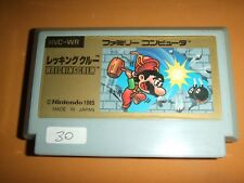 WRECKING CREW Sunburn Nintendo Family computer software FC Famicom NES
