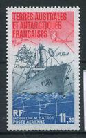 French Antarctic TAAF 1984 Mi. 194 MNH 100% Ship