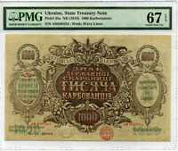 UKRAINE 1000 1,000 KARBOVANTSIV ND 1918 P 35 SUPERB GEM UNC PMG 67 EPQ HIGHEST