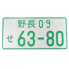 Voiture universel japonais license plate TAG Jdm Show Voiture Plaque D'immatriculation Blanc Vert