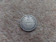 Rare Old Russian Tsar King Nicholas II -20 Kopeks Silver Coin- 1901s  -22mm