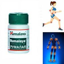 Himalaya Herbal Rumalaya 60 tabs Reduces Joint Pain Stiffness Anti Arthritis
