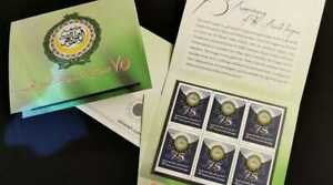 75th Anniversary of Arab League joint issue Blk of 6 stamps FOLDER Lebanon Liban