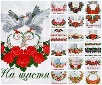 Cross stitch Patterns Ukrainian Embroidery Dove Swan Wedding Napkin Pillow rn