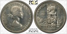 1958 CANADA SILVER $1 DOLLAR PCGS MS61 BEAUTIFUL COIN! NICE DETAILS!
