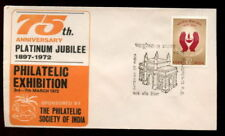 Indian Cover Philatelic Covers