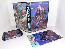 STRIDER Hiryu  Sega Mega Drive komplett CIB ntsc-j jp Japan
