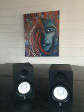 Yamaha HS50M Powered Monitor Speakers (pair)