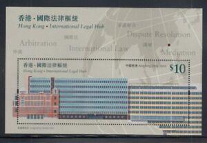 HONG KONG International Legal Hub MNH souvenir sheet