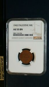 1943 PALESTINE 1 MIL NGC AU55 BN ABOUT UNC 1M Coin PRICED TO SELL RIGHT NOW!