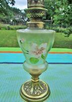 Lampe à pétrole antique Fleur émail verre bronze France Antique kerosene lamp Fl