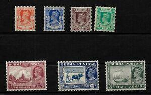 Burma, 1938 KGVI, small selection to 8a MNH or LMM (B023)