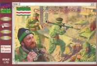 Chechen Rebels (48 figures 24 poses) 1/72 Orion 72002