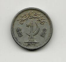 World Coins - Pakistan 25 Paisa 1976 Coin KM# 37