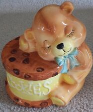 Collectible Teddy Bear Cookie Jar with You Light Up My Life melody