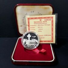 1981 Singapore Changi Airport Commemorative SGD 5 Dollar Proof coin set No: 1283