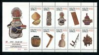 South Africa 982a, MNH, Year of Cultural Experiences History Sheet 1997. x39589