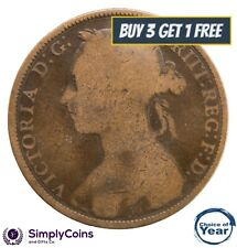 1860 TO 1901 VICTORIA VICTORIA BUN/OLD HEAD PENNY PENNIES - CHOICE OF DATE/YEAR