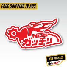 NOS BOTTLE JDM CAR STICKER DECAL Drift Turbo Euro Fast Vinyl #0670