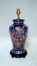 Unbranded Asian/Oriental Ceramic Lamps