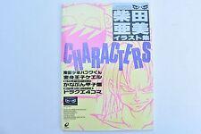 Artbook Livre Characters Ami Shibata Illustration 1994 Jap Anime Art Book NEUF