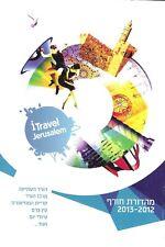 Jerusalem Travel Guide Tourist Israel Palestine Al-Quds ירושלים ישראל