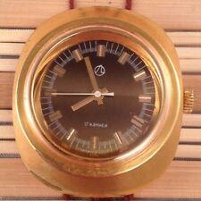 Vintage Soviet LUCH dress watch, GOLD PLATED AU10 Case. USSR *US SELLER* #266