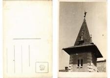 CPM L'Eglise CZECHOSLOVAKIA (618914)