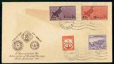 Mayfairstamps Pakistan FDC 1961 Decimal Coinage Map First Day Cover wwh_20191
