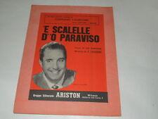 SPARTITI MUSICALI 'E SCALELLE D' 'O PARAVISO CORRADO LOJACONO  G.ARISTON