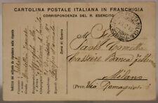 POSTA MILITARE 21^ DIVISIONE 10.2.1916 FRANCHIGIA #XP269E