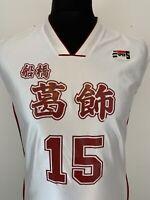 Super 5 Japan Japanese Retro White Basketball Jersey Shirt #15 UK M VGC