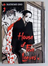 ESL4910. MANGA House of Five Leaves Vol 1 Natsume Ono VIZ Graphic Novel (2010)_