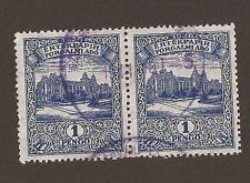 Le entrate dell' Ungheria FRANCOBOLLI. 1927 (usate)