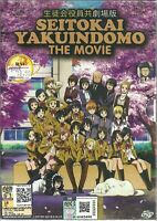 SEITOKAI YAKUINDOMO THE MOVIE - COMPLETE ANIME MOVIE DVD BOX SET