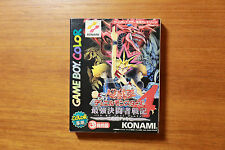 YuGiOh DM4 Sealed Pack G4-01 Egyptian God【Slifer the Sky Dragon】w/ GBC Game