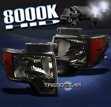 2009-2012 FORD F-150 PICKUP SMOKE/AMBER CRYSTAL HEADLIGHTS W/HID 8000K XENON KIT