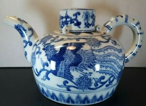 Chinese Porcelain Teapot & Cover Phoenix Cobalt Hand Painted Decoration or Use