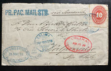 1888 Colima Mexico Pac Mail cover To Valparaiso Chile Via Panama