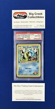 Graded PSA 10 - Misty's Gyarados Holo - Gym Challenge 1st Edition