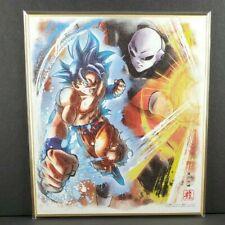 Dragon Ball Z Super Shikishi Art Board Art 9 Ultra Instinct Goku Jiren