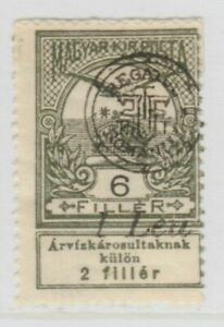 Hungary Romanian Occupation Nagyvarad Oradea Issue 1919 1L on 6f MH* A18P30F270