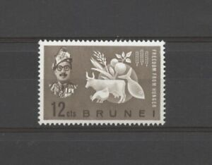 No: 71532 - BRUNEI - AN OLD STAMP - MH!!